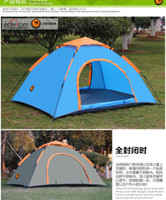 Wholesale Camel outdoor camping tents for seconds speed open single double speed automatic tents