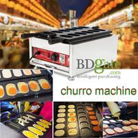 Wholesale 12pcs v v Commercial Use Stainless Steel Electric egg churros churro waffle machine churro waffle maker
