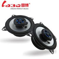 Wholesale LABO LB PS1502T Inch Car Subwoofer Car dvd Speaker Car Audio Universal All Car Perfect Sound Automotive Car HIFI som automotivo para carro