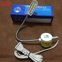 Wholesale LSF F Led sewing machine lamp industrial sewing light table light working lamp AC110V220V380V