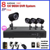 Wholesale 8ch H CCTV H DVR Video Surveillance System TVL IR weatherproof Outdoor Security Camera System channel D1 CCTV Kit