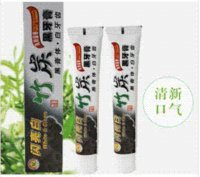 Wholesale Shiny white charcoal black toothpaste G toothpaste roller charcoal price charcoal price