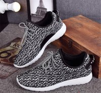 bare wood - 350 boost shoes Mens Shoes Boost Classic Shoes Low Kanye West Boots Ankle Boots Low cut Shoes Sports running shoes