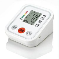 Wholesale Electronic sphygmomanometer upper arm type automatic accurate intelligent blood pressure measuring instrument convenient wear