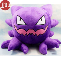 animal tracking tags - New Haunter Gengar Gangar Ghost Plush Doll Stuffed Animal With Tag Kids Toys Approx cm quot Free Tracking