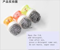 Wholesale Hot home is a good helper daily necessities hydraulic Hydraulic clean ball clean ball color random