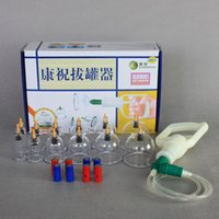 Wholesale 2016 RIO Olympic Chinese Cupping glass kit Acupuncture promoting blood circulation to remove blood stasisclearing damp spondylodynia hotsale