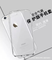 airbag safety - Safety AirBag Soft TPU Phone Case For Iphone6 s Plus Transparent Drop Resistant Back Cover For Iphone5s