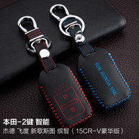 Wholesale For Honda Crosstour Jade Fit CR V Hand Sewing Genuine leather Remote Control Car Key chain Car key cover Buttons Smart Auto Accessories