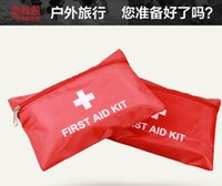 Wholesale Brand New first aid kid accident emergency treatment drop shipping