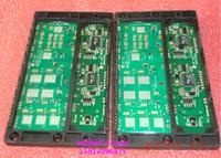 Wholesale Plasma LCD module QP1027Q in stock