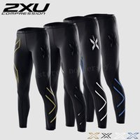 active compression - Women XU Compression Fitness Tights Pants Jogging Superelastic Stretch Pants Breathable Men Sports Trousers High Elastic Sweat Sports