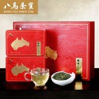 bama gifts - 250g Bama tea Iron Yun Tieguanyin tea Chinese Oolong tea Anxi QingXiang Tieguanyin Chinese red gift box