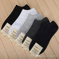 Wholesale High quality professional comfortable Men s short boat socks brandpolyester breathable casual socks for sport