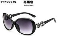 Wholesale Brand sunglasses New fashionable Large frame vintage sunglasses women UV400 lady brand designer ring glasses legs color sunglasses