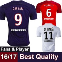 Wholesale 16 Thai quality PSG soccer Jerseys DI MARIA CAVANI LVERRATTI DAVID UIZ Home Away Third PSG football shirt Camiseta de futbol