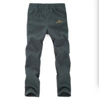 Wholesale New Sicilia Owl Men Spring Autumn Winter Outdoor Thickening Fleece Pants Sports Leisure Trousers K509