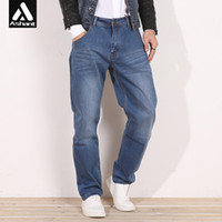 american made jeans - New Mens Make You Look Tall Jeans Fashion Casual Man Designer Plus Size Denim Pants