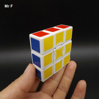 Wholesale 1x3x3 Magic Cube White Puzzles Cube Children Toy Educational Game Gift Kid Mind Game Teaching Aids