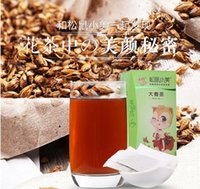 barley wheat free - China three squirrels _ small US barley tea gx2 box flowers and tea tea barley tea roasted wheat