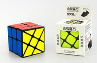 Wholesale Yongjun Windmill Black White Cubo Magico Speed Cube Twist Puzzle Educational Toy Gift Idea Drop Shipping