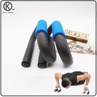 Wholesale S push up bars push up men musculacion fitness equipment machine for the home simulators for slimming