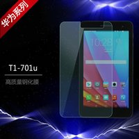 Wholesale 7 inch Tablet Tempered Glass Screen Protector For Samsung Tab S T700C T800 huawei lenovo mi ablet Series protective film