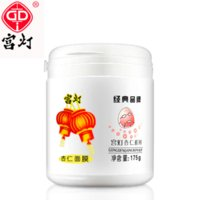 almond oil extract - Almond essential oil face mask pure plant extract rich in Vitamins E anti oxidating anti aging Moisture whitening Classic mask