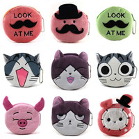 Wholesale A variety of cute cartoon small animal plush wallet card package cat small coin bag Prettybaby Kids Animal coin Purses