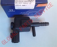 Wholesale Canister Purge Valves S71 C915 CD Canister Solenoid Valve Fit For Ford Mondeo L Auto Cars S719C915CD