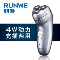Wholesale The new RS932 D men s shaver Runwe floating electric shaver charging plug dual purpose shaver