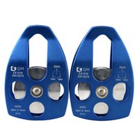 Wholesale 2pcs KN lbs Large Rope Pulley For or mm Rope Single Sheave Aluminum Mobile Climbing Pulley For Rescue Lifting