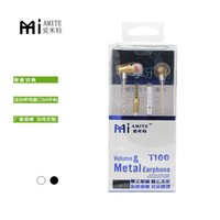 Wholesale aimite T100 Beautifully packaged colorful comfortable In ear Earphone mm Jack Stereo Headphone m Circle Line