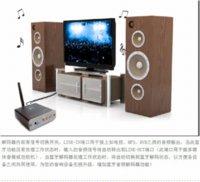 Wholesale Bluetooth audio receiver aptx high fidelity stereo audio receiver companion Bluetooth Computer phone audio transmission
