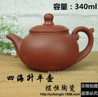 big clay pots - Authentic yixing teapot tea pot ml big capacity purple clay tea set kettle kung fu teapot travel tea set