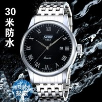 atmosphere watch - sell like hot cakes High end men s business watch fashion trend minimalist atmosphere calendar waterproof steel quartz watch students