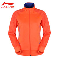 Wholesale Li Ning Women s Portable Badminton Jackets Li Ning Breathable Solid Comfortable Ribbed Cuffs Sports Coat