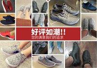 Wholesale Men s shoes coconut shoes casual shoes running shoes fashion balance massage comfortable shoes