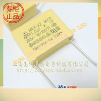 ac through capacitor - Metallized polypropylene film safety capacitance square upright MKP uf v