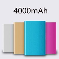 bank trading - Foreign trade gifts festival mah power bank is supply ultra thin easy to carry charging treasure