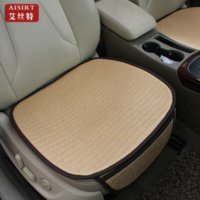 backless car seat - 5 seats universla car seat cushion summer ice silk three piece backless seat cover for A3 A4L A6L A8L A7 Q1 Q3