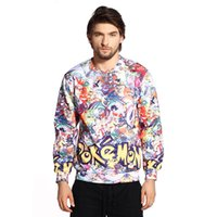 animations pullover - Autumn Winter Men Pullover New Fashion Brand D Comic and Animation Cartoon Pattern Printed Sweatshirt Casual Long Sleeved Hoody