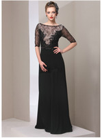 art bud - Evening dress annual meeting of the new party dress cocktail party bud silk v neck long sleeve dress long dinner show