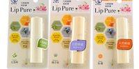 bergamot orange - Natural plant lip balm g bergamot orange honey fragrance free piece