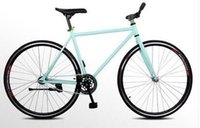 bicycle companies - High quality high carbon steel speed inch double disc cycling company moutain bicycle