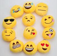 Wholesale Hot QQ emoji plush pendant Key Chains Emoji Smiley Emotion Yellow QQ Expression Stuffed Plush doll toy for Mobile bag pendant