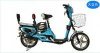 Wholesale pk12 Luxury models Dove electric car V electric bike Electric car booster electric bike rim size inches