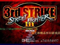 arcade internet games - Street fighter English computer single PC game arcade combat packages mailed ultra fine baby