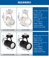 Wholesale 15W AC85 V COB LED Lamp Black White Shell Wam Cold White Colthing Laboratory Supermarket Exhibition Living Room Spot Light