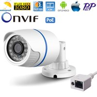 Cheap IP Camera PoE 2MP Full HD 1080p Security ONVIF 2.0 SONY CMOS IR Night Vision H.264 IMX222 Waterproof Outdoor CCTV Camera